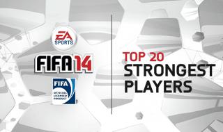 Los 20 jugadores más fuertes en FIFA 14