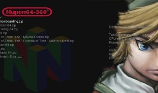 El emulador de Nintendo 64 para Xbox 360, Mupen64-360, se actualiza a la v0.993 beta 2