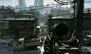 Gameplay de la versión para Xbox 360 de la beta de Battlefield 4