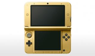 Firmware 4.0 beta 1 para R4i Gold 3DS