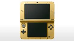 CMM_3DS_TheLegendOfZeldaALinkBetweenWorlds_HardwareOpen_mediaplayer_large