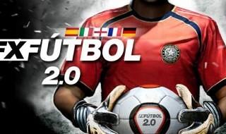 FX Fútbol 2.0 disponible el 28 de noviembre