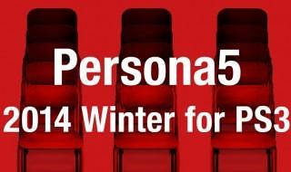 Anunciado Persona 5