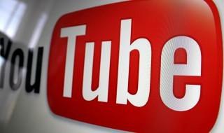 Cambios en el sistema de comentarios de Youtube vía Google+