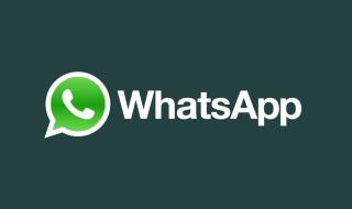 WhatsApp para iPhone se actualiza a la versión 2.11.9