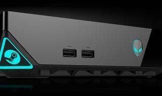 La Steam Machine de Alienware se lanzará en septiembre