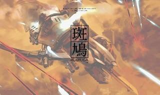 Ikaruga llegará a PC el 18 de febrero vía Steam