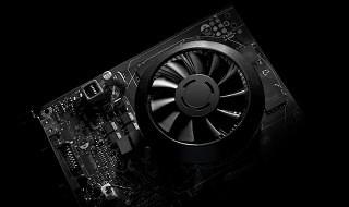 NVIDIA presenta las GeForce GTX 750 Ti y GTX 750, sus primeras GPU con Maxwell