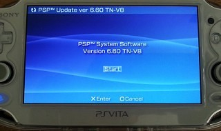 Custom Emulator Firmware 6.60 TN-V8 para PS Vita