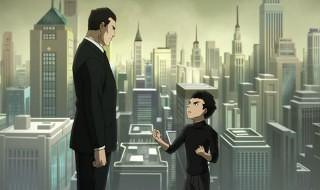 Son of Batman, la película más descargada de la semana