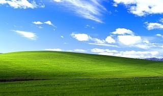 Hoy Microsoft dejará de dar soporte a Windows XP