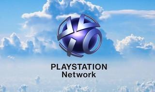PSN estará de mantenimiento el 13 de octubre
