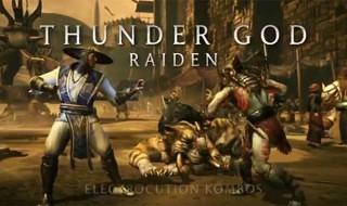 Raiden estará en Mortal Kombat X