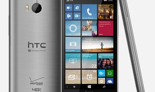 Anunciado el HTC One M8 con Windows Phone
