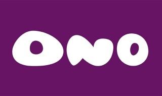 Las nuevas ofertas convergentes de Ono
