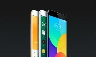 Meizu presenta el MX4 Pro
