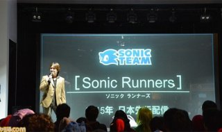 Anunciado Sonic Runners