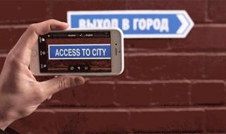 Google Translate se actualiza con traducción instantánea de imágenes y conversaciones