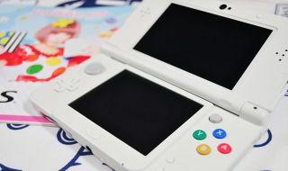 Actualización 9.6.0.24 del firmware de Nintendo 3DS