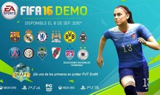 La demo de FIFA 16 disponible el 8 de septiembre