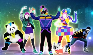 Lista completa de canciones disponibles en Just Dance 2016