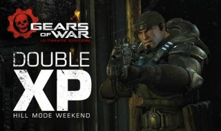 Doble XP en algunos modos de Gears of War: Ultimate Edition este fin de semana