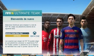 Ya disponible la aplicación web de FIFA 16 Ultimate Team