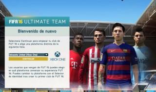 Ya disponible la aplicación web de FIFA 16 Ultimate Team