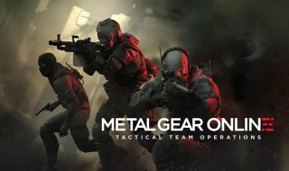 Ya disponible Metal Gear Online 3