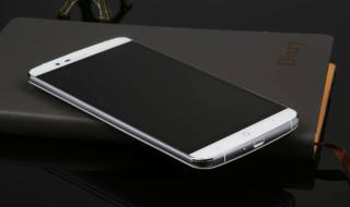 El Elephone P8000 baja de precio