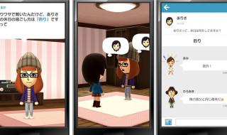 Miitomo, el primer juego de Nintendo para móviles