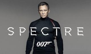 Trailer final de Spectre, la nueva película de 007