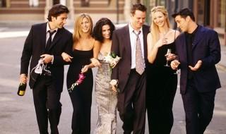 Los protagonistas de Friends se volverán a reunir para un especial de 2 horas