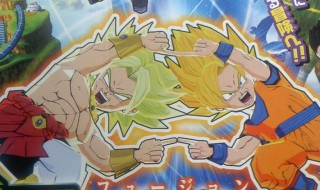 Anunciado Dragon Ball: Project Fusion para Nintendo 3DS