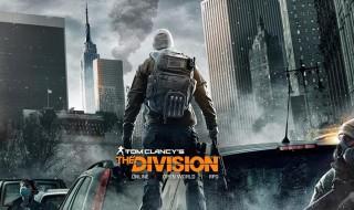 La beta de The Division podría llegar este mismo mes de enero