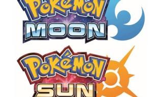 Nintendo anunciaría mañana Pokémon Sun y Pokémon Moon para Nintendo 3DS