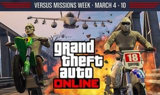 Doble de GTA$ y RP en todas las misiones versus de GTA Online hasta el 10 de marzo