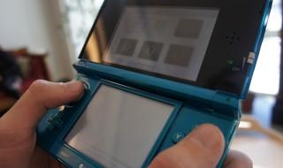 Nintendo 3DS tiene nuevo firmware, el 10.7.0.32