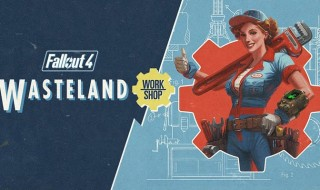 Wasteland Workshop, segundo DLC para Fallout 4, disponible el 12 de abril