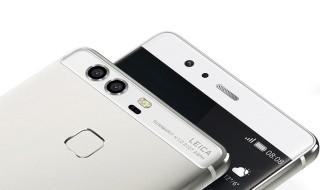 Presentado el Huawei P9 con su cámara de dos sensores y lentes Leica