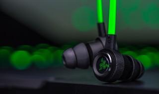 Razer presenta sus nuevos auriculares Hammerhead v2 con estructura de aluminio