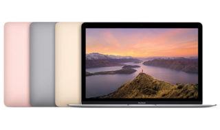 El nuevo Macbook de 12 pulgadas, ahora también en rosa, mejora procesador y batería