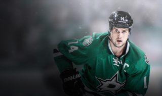 Primer trailer de NHL 17