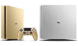 A finales de junio se pondrán a la venta las ediciones limitadas de PS4 Gold y PS4 Silver