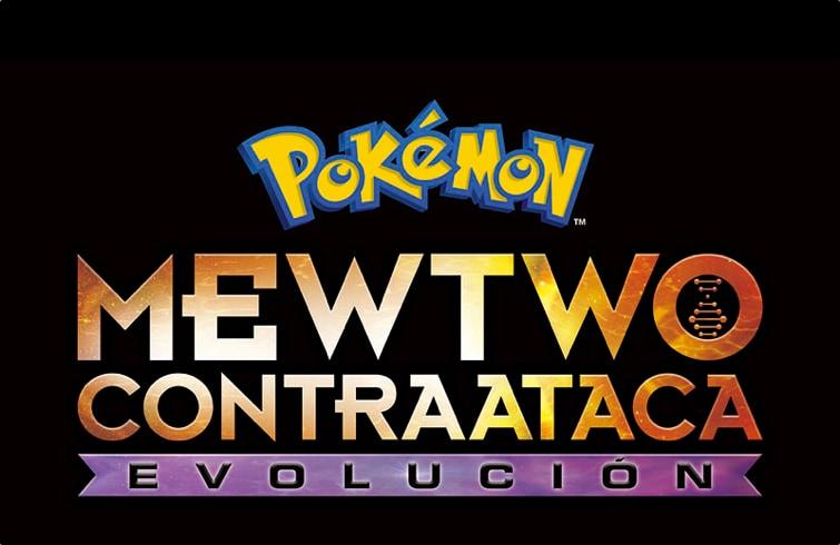 Mewtwo Contraataca - Evolucion