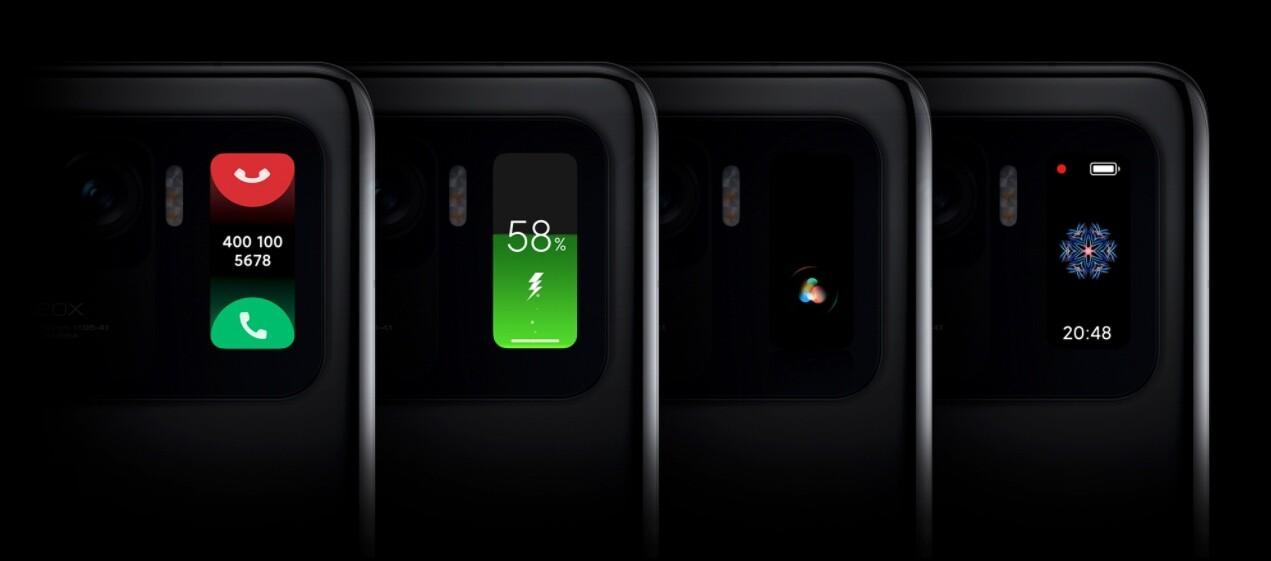 Xiaomi - second display