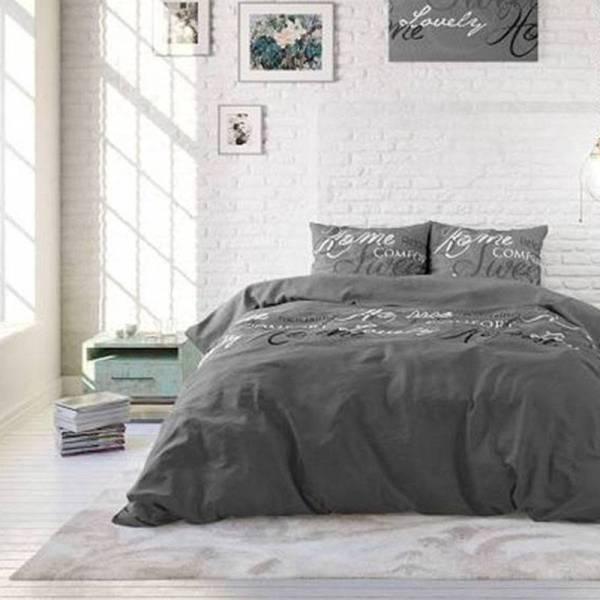 Nightlife Dubbel Jersey Topper Hoeslaken - Creme 90/100 x 200/210/220 cm