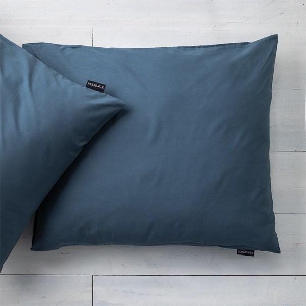 1+1 Gratis - Kussenslopen Percale Katoen- Donkerblauw Presence Effen 60 x 70 cm - Ga naar Dekbed-Discounter.nl & Profiteer Nu