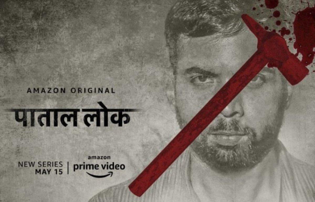Patal Lok Trailer Review: Amazon Prime Latest Web Series Promises ...