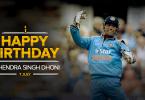 Mahendra Singh dhoni birthday 2015